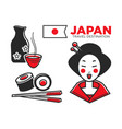 japan culture food and travel symbols or famous vector image