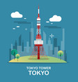 tokyo tower beautiful and high tower in japan vector image vector image