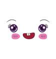 colorful facial expression kawaii smiling vector image