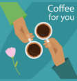 hands holding cup of coffee vector image