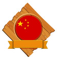 china flag with banner vector image