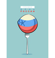 Meat dumpling in color Russian flag on a fork vector image
