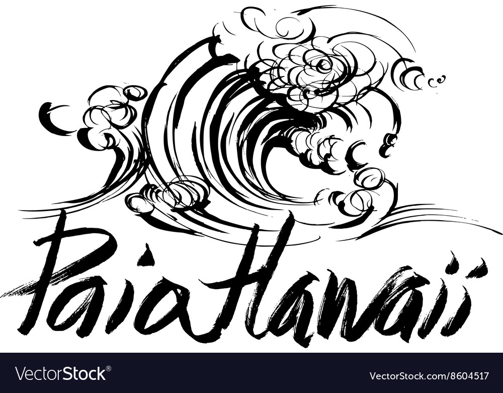 Paia hawaii lettering brush ink sketch handdrawn vector