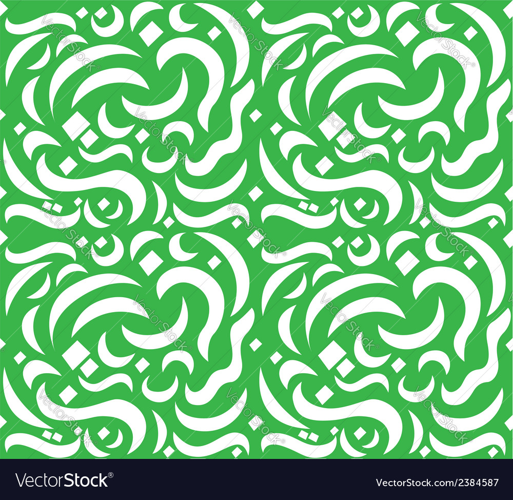 Arabic letter seamless pattern vector