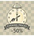 discount evening in a restaurant vector image