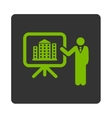Home Project Icon vector image