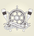 vintage steering wheel and oars - nautical emblem vector image vector image