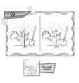 Find 9 differences tree game black vector image