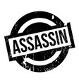 assassin rubber stamp vector image