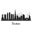 Dubai silhouette vector image