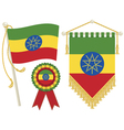 ethiopia flags vector image vector image