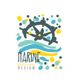 marine or yacht club logo design with abstract vector image