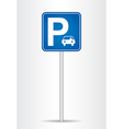 Parking traffic sign vector image