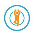 yoga fitness icon flat design vector image