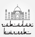 Modern Arabic style font with Mosque Mosque and vector image