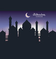 ramadan kareem text greeting card night vector image