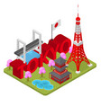 tokio city famous landmark of capital japan vector image