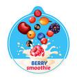 cartoon berry smoothie sticker vector image