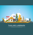 thailand landmark and building travel vector image