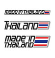 made in thailand vector image
