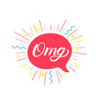 omg hand written lettering background vector image