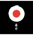 hieroglyph Sushi vector image