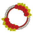 colorful floral circular frame with decorative vector image