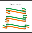 set of three ribbons with the irish tricolor vector image vector image