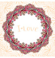 circle doodle floral ornament decorative frame vector image