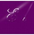 Glass Italic Letters E vector image