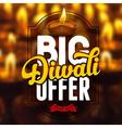 Diwali offer vector image vector image