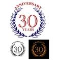 30 years anniversary heraldic laurel wreath vector image vector image