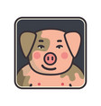 cartoon animal head icon pig face avatar for vector image