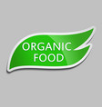 green sticker organic food vector image