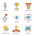Career progress and business management - 1 vector image