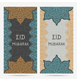 greeting card for muslim festival eid mubarak vector image