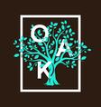 oak tree letters vector image