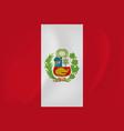 peru waving flag vector image