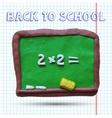 Blackboard with yellow sponge vector image