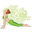 women silhouette upward dog facing yoga pose vector image