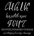 handwritten chalked alphabet imitation vector image