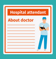 medical notes about hospital attendant vector image