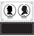 Wedding invitation vector image vector image