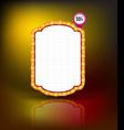 Brightly glowing retro banner Retro Banner Promoti vector image