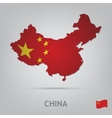 country china vector image