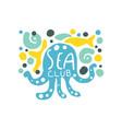 sea club logo original design with octopus and vector image