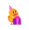 Duckling With Birthday Present Cute Character vector image