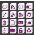 icons in boxes of white vector image