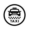 taxi cab services icon vector image vector image
