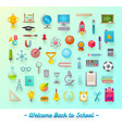 set of school items object supplies and accessor vector image